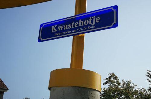 Sinselveldhof wuurt Kwastehofje